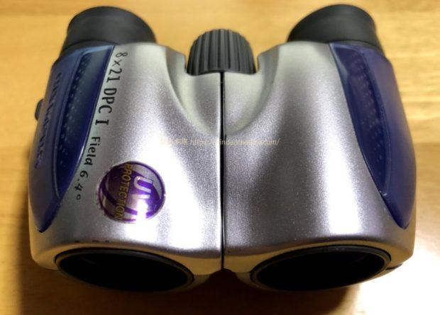 OLYMPUS 双眼鏡 8×21 DPC I