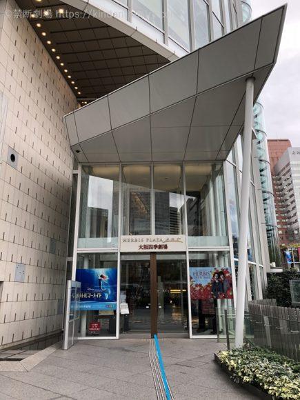 ハービスENT・大阪四季劇場地上入口