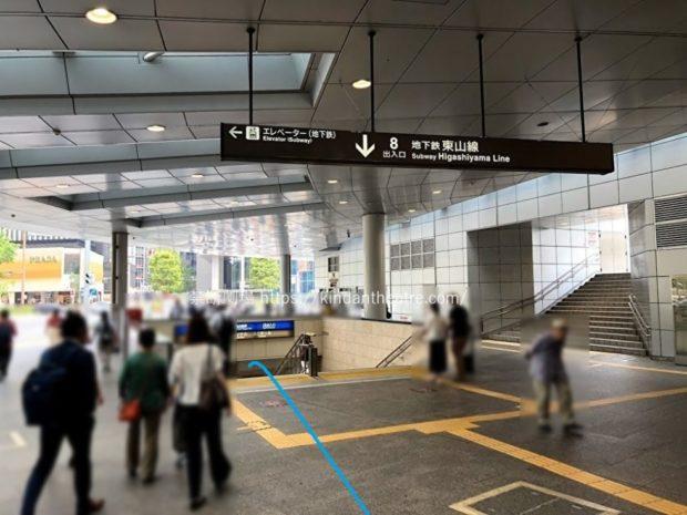 地下鉄東山線8出入り口
