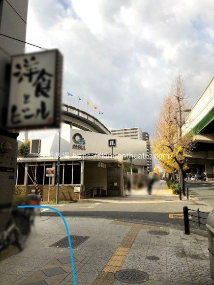 キューズモール地下鉄森ノ宮駅付近