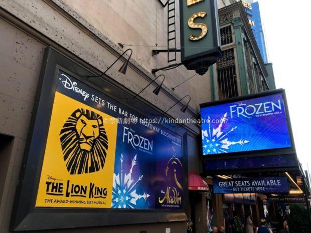 ブロードウェイではライオンキング、アラジン、アナ雪の3作品を上演していたディズニー・シアトリカル・プロダクションズ